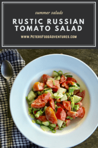 This easy & rustic Russian style Tomato and Cucumber Salad is a creamy family favourite! Mop up the juices with a crusty piece of bread! Tomato Cucumber Salad (Салат из помидоров и огурцов)