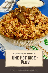 A classic Russian comfort food, easy to make one pot rice recipe, packed with flavor and spices. So easy to make, I can eat the leftovers for days - Pilaf Plov or Palava Recipe (Плов рецепт) - Как приготовить блюдо вкуснейший плов