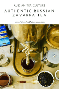 How to prepare authentic Russian Tea. Russian tea culture uses a Samovar to brew a tea concentrate. Russians know their tea and consume among the most tea in the world! Russian Tea Zavarka (заварка)