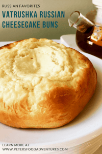 A Russian classic, baked sweet buns filled with sweet cheese Tvorog, Farmer's Cheese or Quark. A Russian brioche style bun (сдобное sdobnoe), a delicious and healthy treat. Vatrushka Sweet Cheese Buns (Ватрушки)