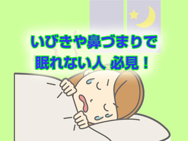 inbiki_suzi