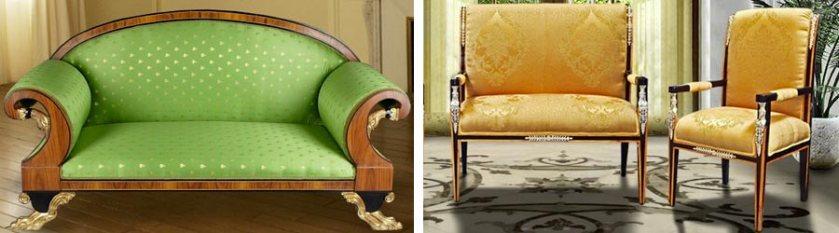 fauteuils de salon but