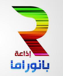 fréquence des stations radios fm