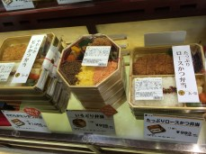 Food store Shinagawa station Tokyo