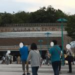 小田和正さんの「君住む街へ」コンサート大阪市中央体育館  見切れ席(正面モニター裏)での感想レビュー