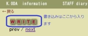 oda_messageboard2