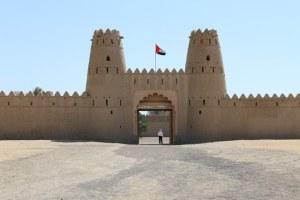 Fort Al Ain EAU