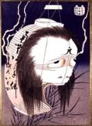 Fantôme Oiwa - Hokusai