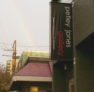 Petley Jones Art Gallery, Vancouver