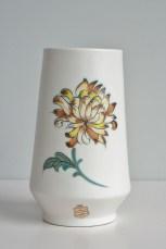 Gouda Zuid Holland vase 1950s