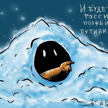 сурков: и будет в россии полный путинизм…