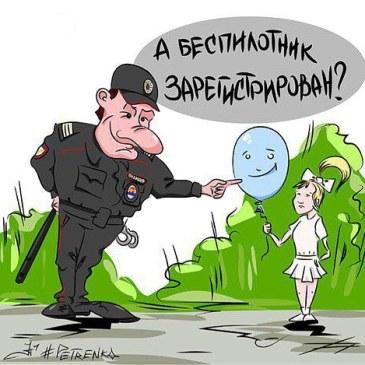 Шара с интернетом в россии закончилась…