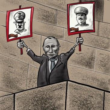 фашизм + сталинизм = путинизм…