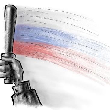 день россии…