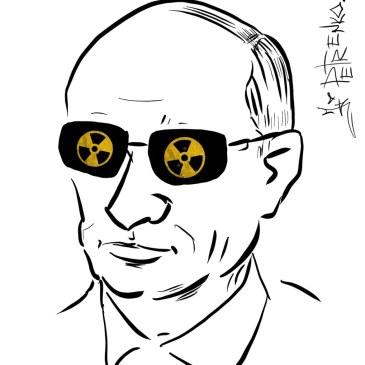 Солнечному миру — нет, нет, нет… Ядерному взрыву — да, да, да…