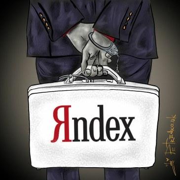 Яндекс — розыск № 1 в России…