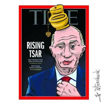 московский царь…