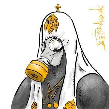 Соблюдай религиозную дистанцию!…