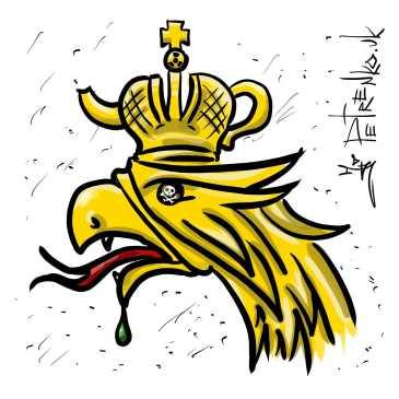 ..новичок — корона российской империи..
