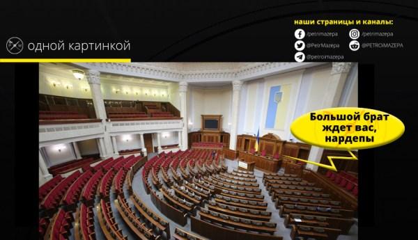 «Урядовий кур'єр» и «Голос України» опубликовали списки ...