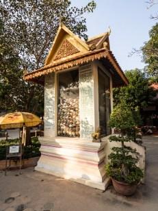 Kambodža, Siem Reap