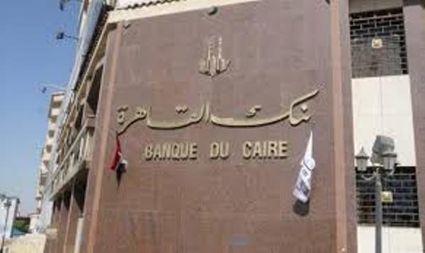 عناوين فروع بنك القاهرة بمحافظة القليوبيه