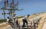شروط واجراءات وظائف وزارة الكهرباء