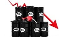 أسعار النفط تتراجع نتيجة زيادة مخزونات النفط الامريكية وارتفاع انتاج أعضاء اوبك