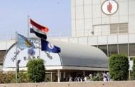 عقد الجمعيات العمومية لـ4 شركات بترول اليوم برئاسة الوزير وحضور قيادات القطاع