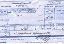 صورة الكهرباء: تحصيل فاتورة يونيو بالأسعار القديمة.. والجديدة تحصل فى أغسطس