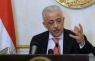 وزير التعليم يصدر قرارا بترقية أكثر من 480 ألف معلم وأخصائى