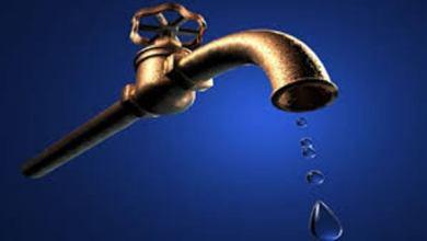 Photo of عاجل..ننشر المناطق التى سيتم قطع المياه عنها مساء اليوم لمدة 10 ساعات
