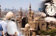 مواقيت الصلاوة أول أيام شهر رمضان الكريم فى مصر والوطن العربى