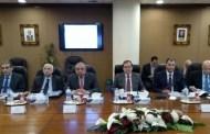 وزير البترول يعتمد الموازنات التخطيطية الجديدة