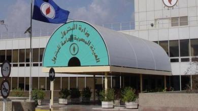 Photo of عاجل..إحالة ٥ عاملين بشركة قطاع بترول للمحاكمة التأديبية