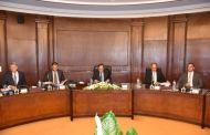 وزارة البترول تعلن نتائج أعمال جمعية