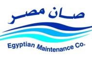 غداً السبت..وزارة البترول تعقد جمعية صان مصر بحضور قيادات القطاع..اعرف التفاصيل