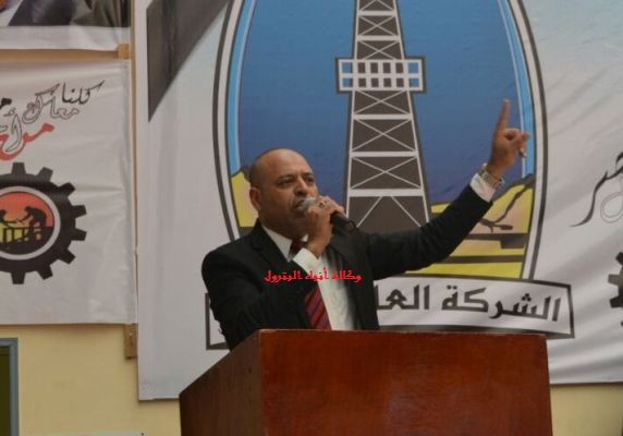 محمد جبران الامين العام للنقابة العامه للعاملين بالبترول