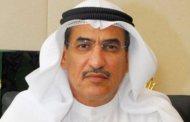 وفد كويتى برئاسة وزير النفط يشارك فى مؤتمر الطاقة العربى الحادى عشر بالمغرب