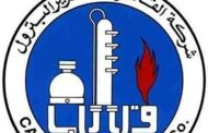 اللجنة النقابية بشركة القاهرة لتكرير البترول تنعى وفاة شقيقة محمد جبران