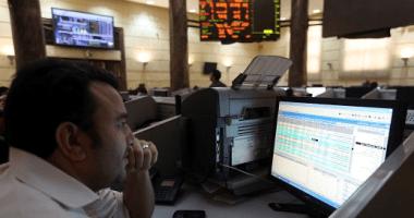 """Photo of البورصة: قيد تجزئة القيمة الإسمية """"ليفت سلاب"""" و""""المجموعة المصرية العقارية"""""""