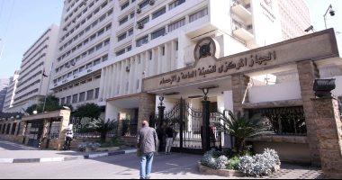 Photo of الإحصاء: 11.9% زيادة التبادل التجارى بين مصر ودول الساحل والصحراء عام 2018
