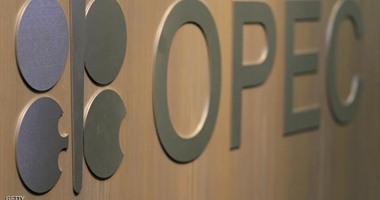 باركيندو: أوبك تركز على تجنب تخمة نفطية جديدة قبل اجتماع أبريل
