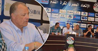 Photo of رسمياً ..مجلس اتحاد الكرة يقدم استقالة جماعية إلى ثروت سويلم