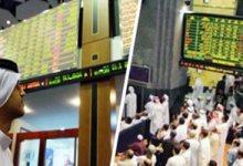 ارتفاع المؤشر العام لسوق الأسهم السعودية بمستهل التعاملات