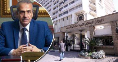 """صورة """"المركزى للاحصاء """" تراجع حالات الطلاق فى مصر إلى 4 آلاف حالة"""