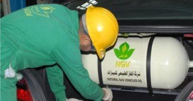 Photo of كيف تتأكد أن اسطوانة الغاز الطبيعي بالسيارات آمنة 100%؟