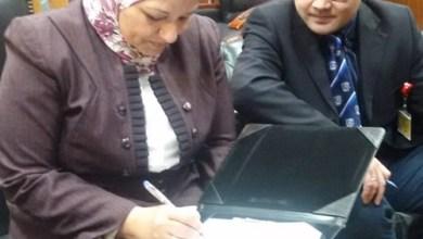 Photo of توقيع عقد إنشاء محطة محولات كفر الشيخ الجديدة بـ544 مليون جنيه