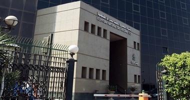 Photo of إيجاس المصرية تطرح 3 شحنات غاز مسال تحميل سبتمبر