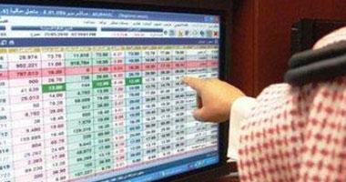 ارتفاع المؤشر العام لسوق الأسهم السعودية بمستهل التعاملات مدفوعة بصعود 9 قطاعات